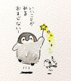 肯定ペンギンのあかちゃん 22 | るるてあ(@k_r_r_l_l_)さん | Twitter