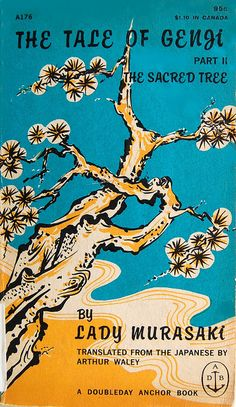 Book cover design by Remy Charlip, typography by Edward Gorey for The Tale of the Genji: the Sacred Tree by Shikibu Murasaki 1959