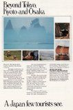 1971 Japan: Beyond Tokyo, Kyoto and Osaka, Japan National Tourist Organization Print Ad - http://osaka-mega.com/1971-japan-beyond-tokyo-kyoto-and-osaka-japan-national-tourist-organization-print-ad/