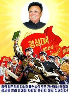 Kim Jong Il on a propaganda poster on April 2010 in Wonsan, North Korea. Kim Jong Il, Communist Propaganda, Propaganda Art, Political Posters, Socialist Realism, Poster Ads, Asian History, China Art, Korean Art