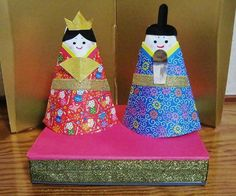 Diy And Crafts, Crafts For Kids, Arts And Crafts, Japan, Dolls, Christmas Ornaments, Holiday Decor, Crafts For Children, Baby Dolls