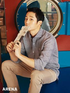 Jung Hae In For April 2018 Arena Homme Plus