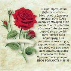 Christus Pantokrator, New King James Version, God Bless You, Struggle Is Real, Great Life, 1 Peter, In The Flesh, Word Of God, Prayers