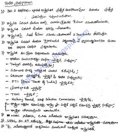 Part 8 - Indian Constitution Class Notes for Civil Services in Telugu Medium Upsc Civil Services, Indian Constitution, Class Notes, Study Materials, Telugu, Civilization, Central Government, Logo Design, Knowledge
