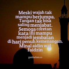 Gambar-DP-BBM-Ucapan-Lebaran Ied Mubarak Quotes, Eid Mubarik, Cool Words, Islam, Doa, Writing, Memes, Wallpaper, Flower