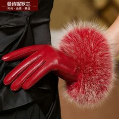 Cheap genuine leather gloves women, Buy Quality touch screen gloves directly from China genuine leather gloves Suppliers: Genuine Leather gloves woman high grade elegant fox fur winter leather gloves ladies finger gloves touch screen gloves Mitten Gloves, Women's Gloves, Mittens, Vintage Gloves, Lady Fingers, Estilo Fashion, Leather Gloves, Daily Fashion, Passion For Fashion