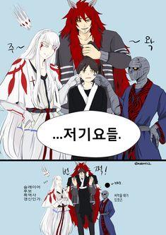 Manhwa, Anime Titles, Anime Characters, Anime High School, Punch Man, Demon Slayer, Ship Art, Love Art, Manga Art