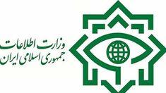 Iran: Einige Aufrührer der letzten Tage wurden festgenommen
