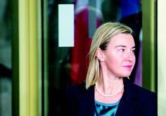 Federica Mogherini. Photo By: REUTERS