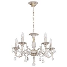 Luxury pendant chandelier clear crystal ivory and golden classic Ø52cm 5 5-bulb 301014605