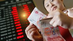 The International Monetary Fund says the Chinese yuan is now part of an elite basket of currencies that includes the US dollar and the British pound.