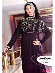 Haneen Abaya