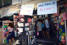 Chatuchak.  Taken from: http://scdhaseinphoto.blogspot.my/2014/01/lost-in-bangkok-day-2.html