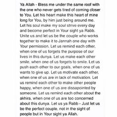What a beautiful dua Muslim Couple Quotes, Muslim Quotes, Religious Quotes, Beautiful Islamic Quotes, Islamic Inspirational Quotes, Beautiful Dua, Quran Verses, Quran Quotes, Arabic Quotes