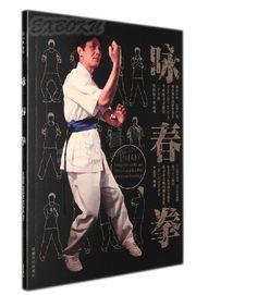 Wing Chun YongChun Book Chinese KungFu Kung Fu Book Grappling Martial Arts Self-Defense Sports Book - Set of Book and DVD disc Kung Fu Book, Hong Kong Movie, Learn Chinese, Wing Chun, Self Defense, Martial Arts, Wings, Author, Teaching