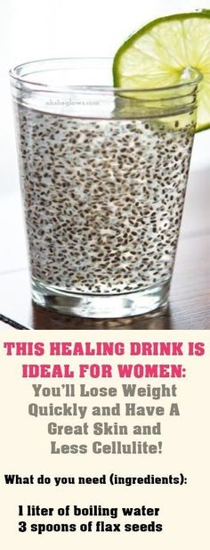 THIS HEALING DRINK IS IDEAL FOR WOMEN: You'll Lose Weight Quickly and Have A Great Skin and Less Cellulite! – MayaWebWorld