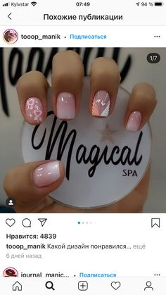 Love Nails, Fun Nails, Opi Gel Nails, Heart Nail Designs, Vintage Nails, Nails Design With Rhinestones, Heart Nails, Best Acrylic Nails, Manicure And Pedicure