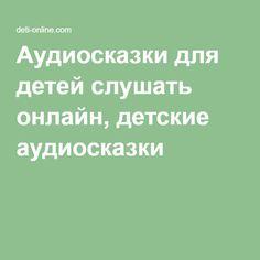 Москва петушки читает автор торрент