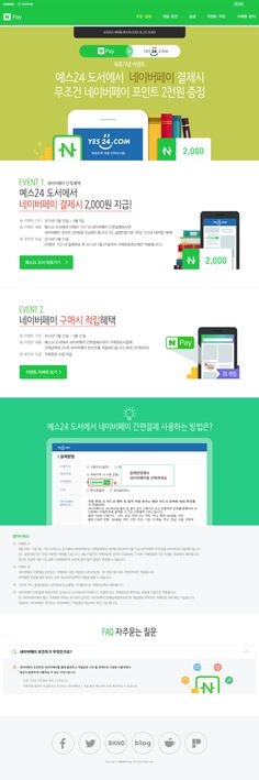naver pay x yes 24 Event, Promotion