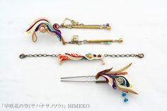 つまみ細工「早咲花の空」/Kanzashi● silk art HIMEKO facebookpage https://ja-jp.facebook.com/himekosilkart ● http://www.a-yarn.com/