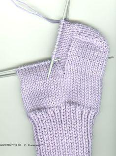 Выполнение клина подъема рис.3 Corset Sewing Pattern, Irish Crochet Patterns, Crochet Baby Dress Pattern, Crochet Slipper Pattern, Knitting Stiches, Knitting Socks, Baby Knitting, Crochet Girls, Knit Crochet
