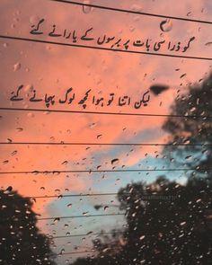 Deep Poetry Love, Love Romantic Poetry, Poetry Quotes In Urdu, Beautiful Poetry, Best Urdu Poetry Images, Love Poetry Urdu, My Poetry, Urdu Quotes, Inspirational Quotes In Urdu