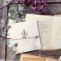 ハトメしたアンティークな台紙をオシャレに麻紐で巻いたハートフルウェルカムの個性的な手作り招待状をどうぞ。
