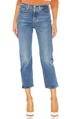 Big Girls garret rugged Jeans-7 Silver Jeans Co
