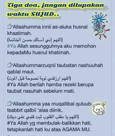 Prayer Verses, Quran Verses, Quran Quotes, Qoutes, Hijrah Islam, Doa Islam, Strong Quotes, Faith Quotes, Islamic Inspirational Quotes