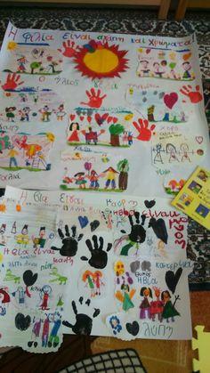 Παγκόσμια ημέρα κατά της βίας. Νηπιαγωγείο Βίβλου Νάξου
