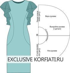 Sensational Tips Sewing Pattern Ideas. Brilliantly Tips Sewing Pattern Ideas. Sewing Dress, Dress Sewing Patterns, Diy Dress, Sewing Patterns Free, Sewing Clothes, Clothing Patterns, Diy Clothes, Ruffle Dress, Women's Clothing