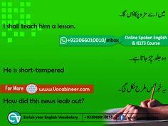 Learn English vocabulary in Urdu. English through Urdu made easy. Easiest way to learn English vocabulary in Urdu. English to Urdu Vocabulary. English Grammar Tenses, English Sentences, Word Sentences, English Phrases, English Words, English Vocabulary, English Speaking Practice, English Language Learning, English English
