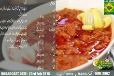 Cooking Recipes In Urdu, My Recipes, Recipies, Favorite Recipes, Momos Recipe, Vegetable Recipes, Chili, Yummy Food, Delicious Recipes