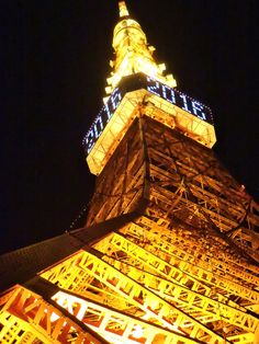 Hello 2016 Tokyo Tower