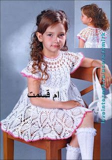 Croche pro Drink: Little dresses for crochet infant found on the net, gorgeous +