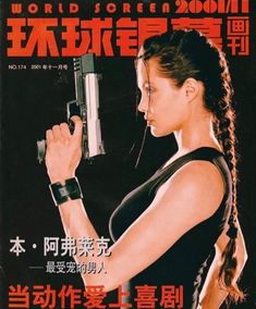 Room Posters, Poster Wall, Movie Posters, Tomb Raider 2001, Lara Croft, New Wall, Photo Dump, Angelina Jolie, Picture Wall