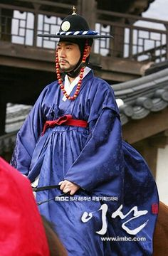 Yi San (Hangul: 이산; hanja: 李祘), also known as Lee San: The Wind of the Palace, is a 2007 South Korean historical drama, starring Lee Seo-jin and Han Ji-min. It aired onMBC from September 17, 2007 to June 16, 2008 on Mondays and Tuesdays