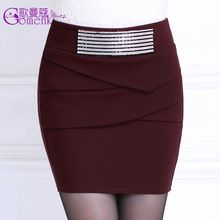 efeaf288d59 2014 autumn and winter slim hip short skirt step skirt female bust skirt  elastic plus size