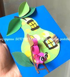 Грушка домик детские летние поделки из бумаги для детей summer craft for kids pear hous Summer Crafts For Kids, Paper Crafts For Kids, Fall Crafts, Diy For Kids, Diy And Crafts, Arts And Crafts, Japan Crafts, Paper Crafts Origami, School Decorations