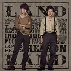 """Yuzu reveals jacket cover + track list for upcoming album """"LAND"""" Japanese Artists, News Songs, Asian Beauty, Actors & Actresses, High Fashion, Track, Punk, Album, Cover"""