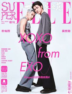 The participants of the duo EXO — SC - Chanyeol and Sehun - took part in a photo shoot for the Chinese magazine Super ELLE. Park Chanyeol, Baekhyun, T 62, Exo Album, Best Duos, Exo Lockscreen, Lisa S, Elle Magazine, Magazine Covers