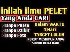Doa, Islamic Quotes, Mantra, Ears Of Corn