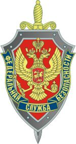 In after the dissolution of the Soviet Union, the KGB was split into the Federal Security Service and the Foreign Intelligence Service of the Russian Federation. Russian Fonts, Central Intelligence Agency, Intelligence Service, Military Training, Security Service, Soviet Union, Porsche Logo, Russian Federation, Federal