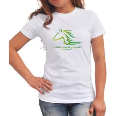 Saudi Arabia Horse Women T-Shirt ($17) ❤ liked on Polyvore featuring tops, t-shirts, black, women's clothing, print tee, horse t shirts, print t shirts, pattern tops and pattern t shirt