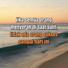 Rude Quotes, Mood Quotes, Morning Quotes, Positive Quotes, Qoutes, Islamic Inspirational Quotes, Islamic Quotes, Simple Words, Cool Words