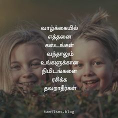 """""""No matter how many obstacles you had to face in life, please don't forget to savour those moments in life that's meant for you and only you. Apj Quotes, Tamil Motivational Quotes, Tamil Love Quotes, Self Love Quotes, Photo Quotes, Picture Quotes, Life Quotes, Inspirational Quotes, Qoutes"""