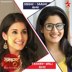Tashan Wali Avni vs Seedhi Saadhi Avni Which one you like ? Real Wife, Cute Stars, How To Be Likeable, Celebrity Outfits, Avatar, Bollywood, Love, Celebrities, Beauty