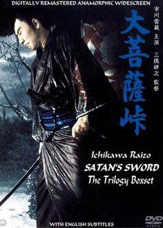 Raizo ichikawa Asian Horror Movies, Vintage Japanese, Japanese Style, Toshiro Mifune, Anamorphic, Shadow Warrior, Japanese Graphic Design, Vintage Movies, Film Movie