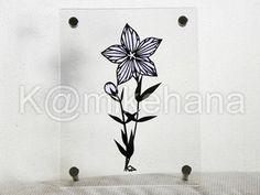 【花の切り絵】キキョウ | 切り絵を楽しむ