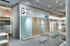 Kids for one moment type: commercial design designer: kai liu design compan Turquoise Kitchen Decor, Retail Store Design, Retail Stores, Retail Interior, Shop Front Design, Retail Space, Kids Store, Shop Interiors, Branding